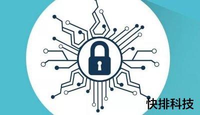 [seo学习]百度搜索引擎优化之SEO链接建设-梅花SEO