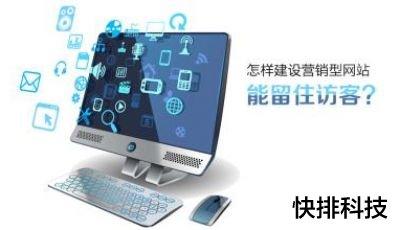 [seo关键词]关于网站建设更新频率多少才合适?-梅花SEO