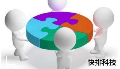 [快速seo优化]网站优化打造永不被降权优质内容的-梅花SEO
