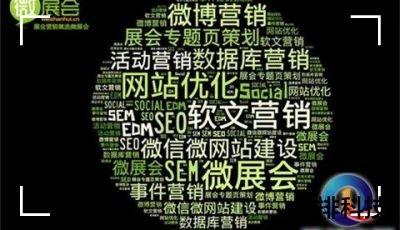 [快速排名]新手如何更好的做好网站标题优化-梅花SEO
