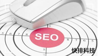 [搜索引擎SEO]移动网站如何优化才能获得好的关键-梅花SEO