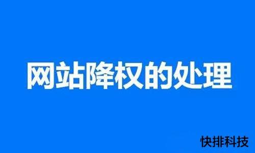 [黑客seo]到底是权重重要,还是网站质量重要呢-梅花SEO