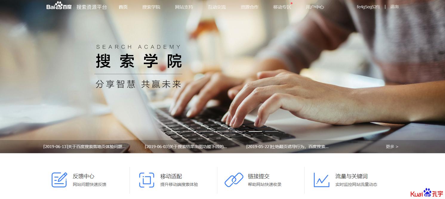 [收录量]网站收录优化:解决网站不收录问题完整方案-梅花SEO