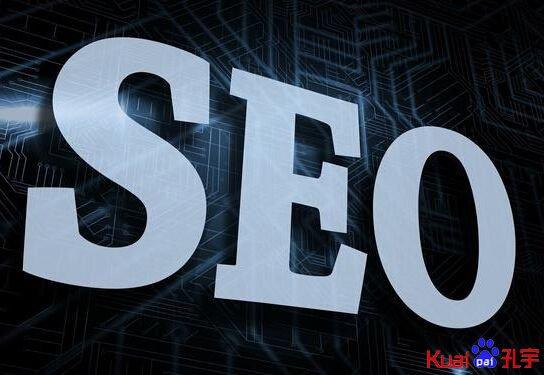 【深圳SEO】讲解完整网站SEO优化流程步骤